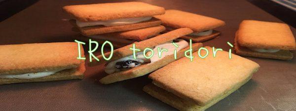 IRO toridori・色とりどり